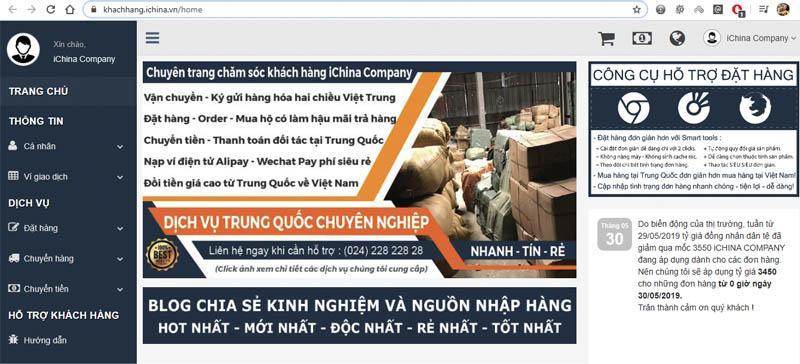 Giao diện trang quản trị và mua hàng của iChina Company